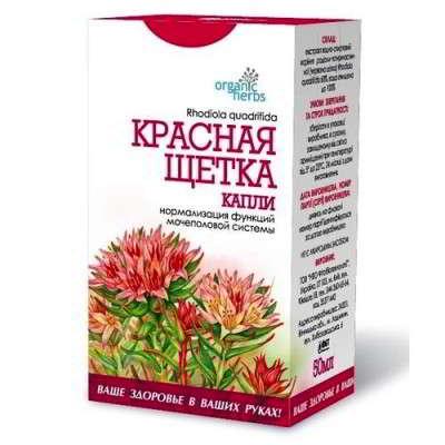Капли Organic Herbs Красная Щетка 50мл