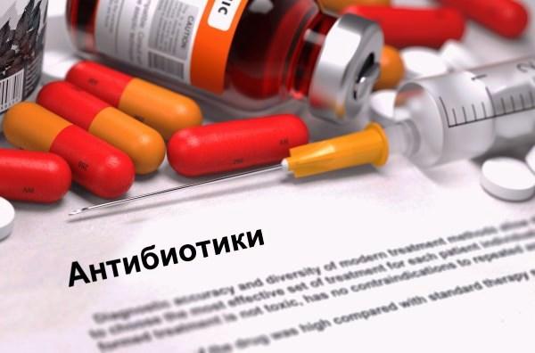 антибиотики в лечении трихомоназа