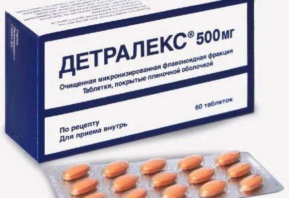 детралекс лекарство от геморроя