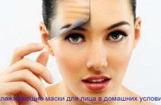 Домашние омолаживающие маски для лица лучшие рецепты, применение