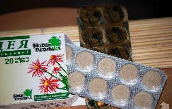 Эхинацея в таблетках инструкция по применению против болезней