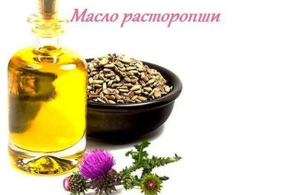 полезные свойства масла расторопши