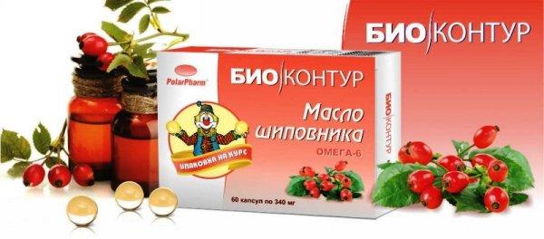 масло шиповника применение в медицине