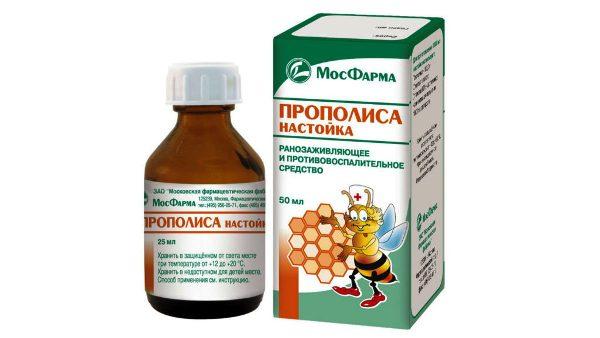 propolis-nastojka-apteka