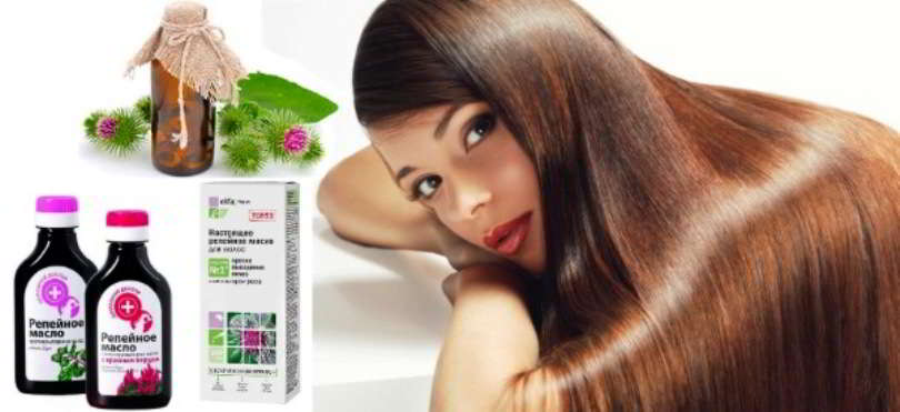 Маски с репейным маслом для густоты, роста, от выпадания волос