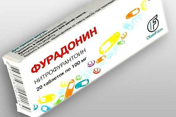 ферадонин лечение цистита у женщин