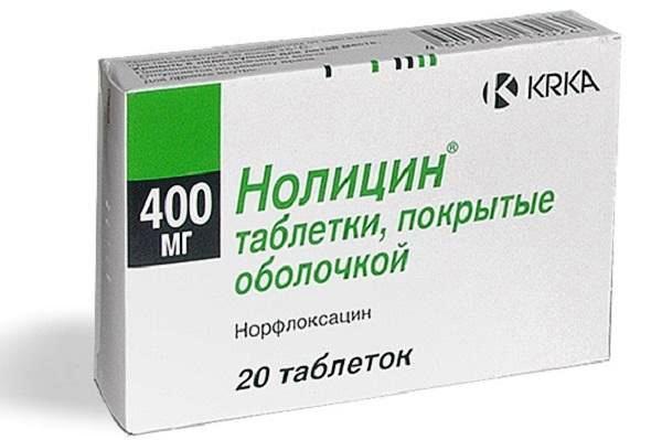 нолицин таблетки от цистита