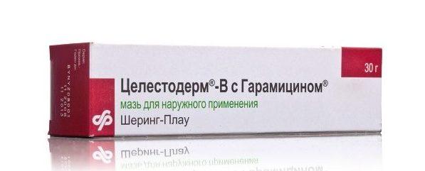 крем целестодерм при лечении дерматита