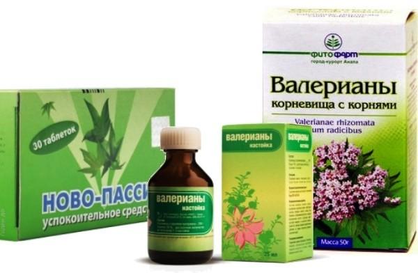 медицинские препараты с валерианой