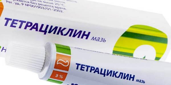 тетрациклиновая глазная мазь для лечения ячменя быстро в домашних условиях