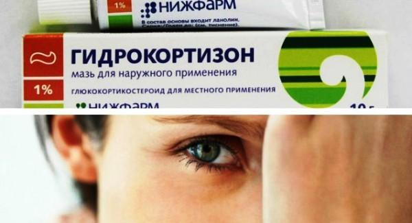 ячмень на глазу как лечить быстро