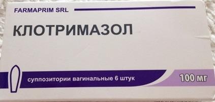 молочница препарат клотримазол