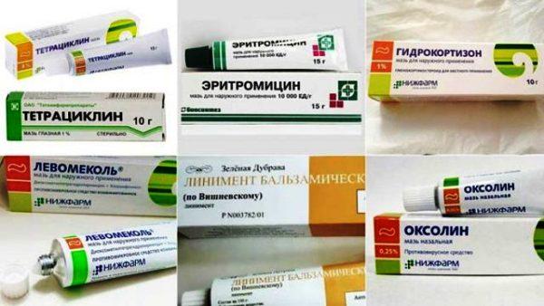 лекарство от ячменя на глазу мазь