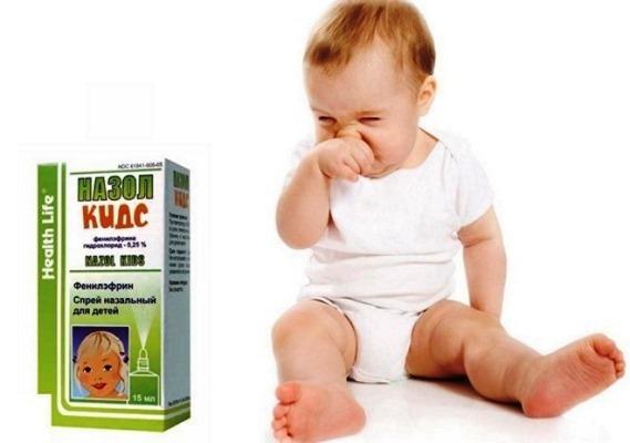 как лечить насморк у ребенка быстро и эффективно