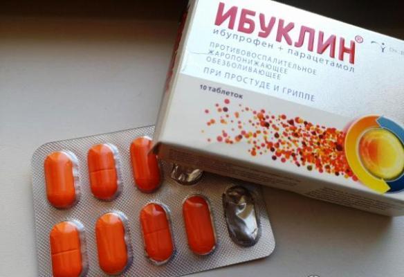 Ибуклин эффективное жаропонижающее средство