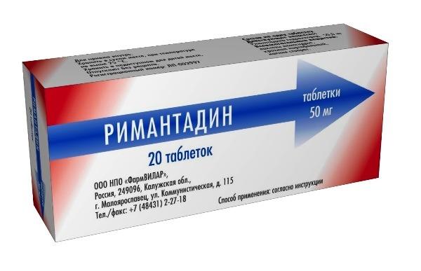средство от простуды и гриппа недорогие эффективные