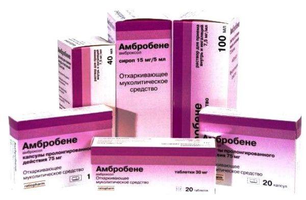 ambrobene-analog-preparata-lazolvan