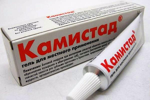 стоматит лечение у детей препараты эффективные