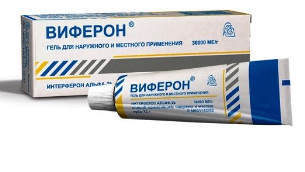 стоматит у детей препарат виферон